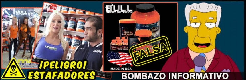Estafa de Bull Sport Nutrition by Masmusculo